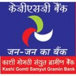 bank exams , bank job , bank job recruitment , bank jobs , bank jobs in india , bank notification , bank po jobs , bank recruitment , banking exams , banking jobs , clerk jobs , exam results , job notification , Kashi Gomti Samyut Gramin Bank exam , Kashi Gomti Samyut Gramin Bank jobs , Kashi Gomti Samyut Gramin Bank notification , Kashi Gomti Samyut Gramin Bank recruitment , Kashi Gomti Samyut Gramin Bank results , Kashi Gomti Samyut Gramin Bank test results