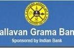 Pallavan grama bank Clerk Jobs, Pallavan grama bank po jobs, bank po jobs, banking jobs india, bank jobs india, Pallavan Grama Bank recruitment 2011, Pallavan Grama Bank jobs,  Pallavan Grama Bank,  Pallavan Grama Bank 2011 recruitment,