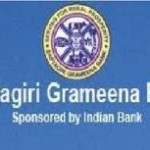 Banking jobs india, bank jobs 2011, Sapthagiri Grameena Bank recruitment, Sapthagiri Grameena Bank 2011 recruitment, Sapthagiri Grameena Bank Jobs, Sapthagiri Grameena Bank 2011 Jobs, Sapthagiri Grameena Bank Clerk JObs, Sapthagiri Grameena Bank officer jobs, Sapthagiri Grameena Bank,